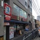 iPhone救命士 京都店 移転リニューアルオープン