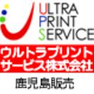月額定額!カラープリント印刷し放題の新サービス!!
