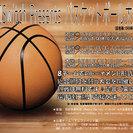 Beppu□Switch Presents バスケットボール大会2014