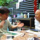 今夏憧れの国際NGOデビュー! 6/21-22@神戸 ボランティア...
