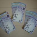 JCBギフトカード 1000円券