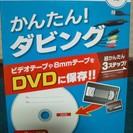GV-USB2 【キャプチャーボード】