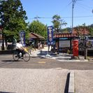 蔵好骨董市in白壁 次回は7月20日(日)開催 会場が変更になりました。新会場は倉吉市研屋町の研屋町児童遊園です。の画像