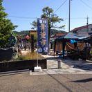 蔵好骨董市in白壁 次回は7月20日(日)開催 会場が変更になりました。新会場は倉吉市研屋町の研屋町児童遊園です。 - 倉吉市