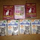猫ちゃん用ミルク7個