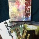 PS3 ICO/ワンダ リミテッドボックス