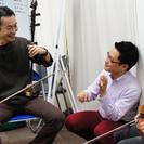 弦楽器奏者のためのカラダの使いかた教室