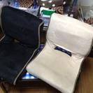 ※終了 折りたたみ式・小型座椅子2...