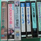 ビデオテープVHS(映画)をさしあげます♪