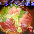 錦糸町 海鮮専門 産地直送の海産物をご提供!