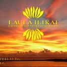 アラハビーチを望む最高のロケーションにあるハワイアンカフェ