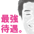 【日払振込・通勤バイク貸出】 愛知県内にて各種ドライバー・…