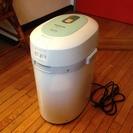 【交渉中】生ゴミ処理機 Panasonic MS-N23
