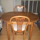 2人用ダイニングテーブル+椅子2脚
