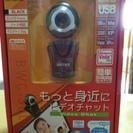 USBウェブカメラ WEBCAM バッファロー 30万画素