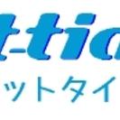 【地域限定】7/31受付分まで、エアコンクリーニング9,720円(税込)
