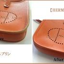 あなたの大切な革製品の輝きを蘇らせます! − 滋賀県