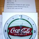 全国可!新品未使用レア!コカコーラ絶版壁掛け時計