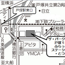 JR戸塚駅からすぐ ふらっとステー...