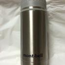 モンベル 水筒0.25L (未使用)