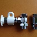 【お取引成立】分岐水栓 型番CB-S268A6