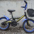 【完了】子供用16インチ自転車