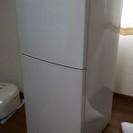 【2004年製 無印良品冷蔵庫】