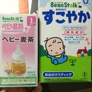粉ミルクと麦茶