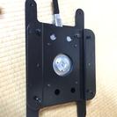 モニター回転金具+FFP-RM180+美品