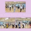 初心者大歓迎! 一人で踊るサルサシャインクラス!