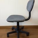 オフィス用回転椅子