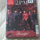 2pm beautiful CD+DVD
