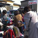 ★出店無料★チャリティフリーマーケット in 新庄市