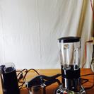 【終了】3点セット+ミキサー&コーヒーミル&果物絞り器