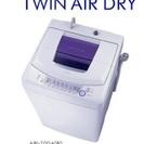 洗濯機 2005年製