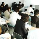 第2種電気工事士筆記試験対策 講習会