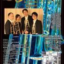 トロンボーンカルテット「ル・グラン・ブルー」第6回レギュラーコンサート