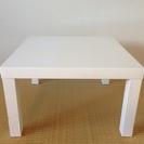 (無料)白い正方形テーブル