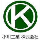 福島県内の除染作業員を募集!!