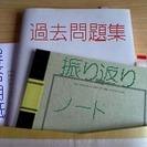 中学入試合格のための国語学習指導をいたします!(通信講座)