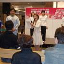 楊式太極拳サークル「雲手会(うんしゅかい)」宮原教室 練習時間と場所