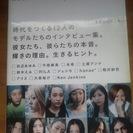 モデルバイブル MODEL BIBLE 田辺あゆみ 今宿 …