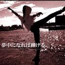 神戸 芦屋 にあるバレエスタジオ Mami BALLET STUDIO
