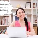 【刈谷市開催】 コーチング体験講座のお知らせ