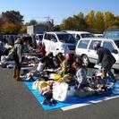 ◎◎◎「11月15日(土) 川越水上公園フリーマーケット」◎◎◎