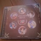 ガスト アトリエ・ベスト ATELIER BEST 800円