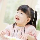 幼児教室★めばえコース★体験会及び本コース