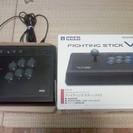 【PS3用ジョイスティック】ホリ・ファイティングスティックV3