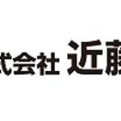 関西最大手の自信、塗替えのスペシャリスト