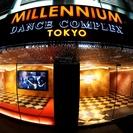 MILLENNIUM DANCE COMPLEX JAPAN